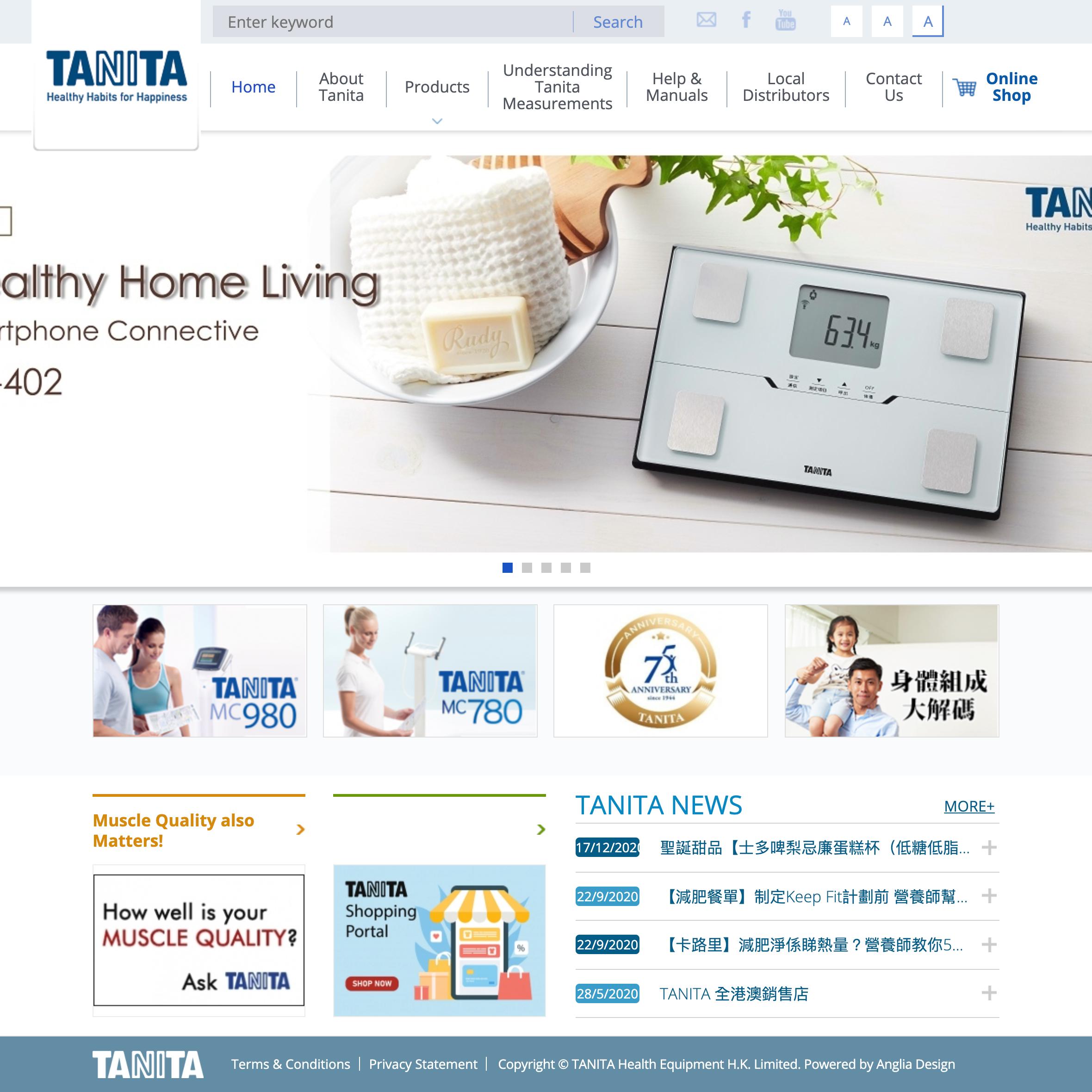 screencapture-tanita-asia-2021-04-19-17_06_1111